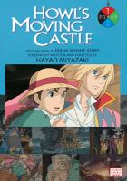 Howl's moving castle: 1.